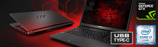 Gaming Laptops E-Serie