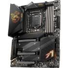 MSI MEG Z590 Ace | <b>Intel Z590</b>