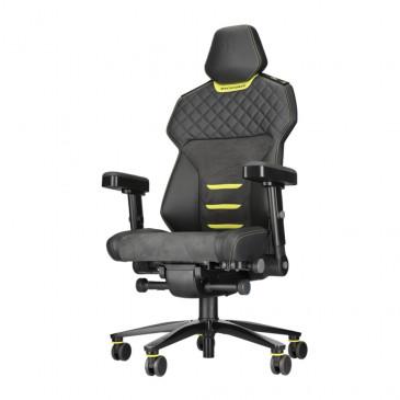 Backforce One Plus   schwarz/gelb