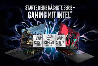 Laptop Technik-Highlights Banner mobile
